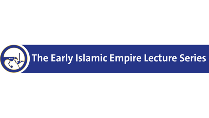 logo of the Early Islamic Empire Lecture Series